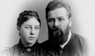 Carl and Frieda Strehlow